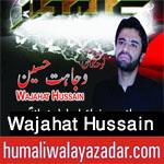 http://www.humaliwalayazadar.com/2016/10/wajahat-hussain-nohay-2017.html