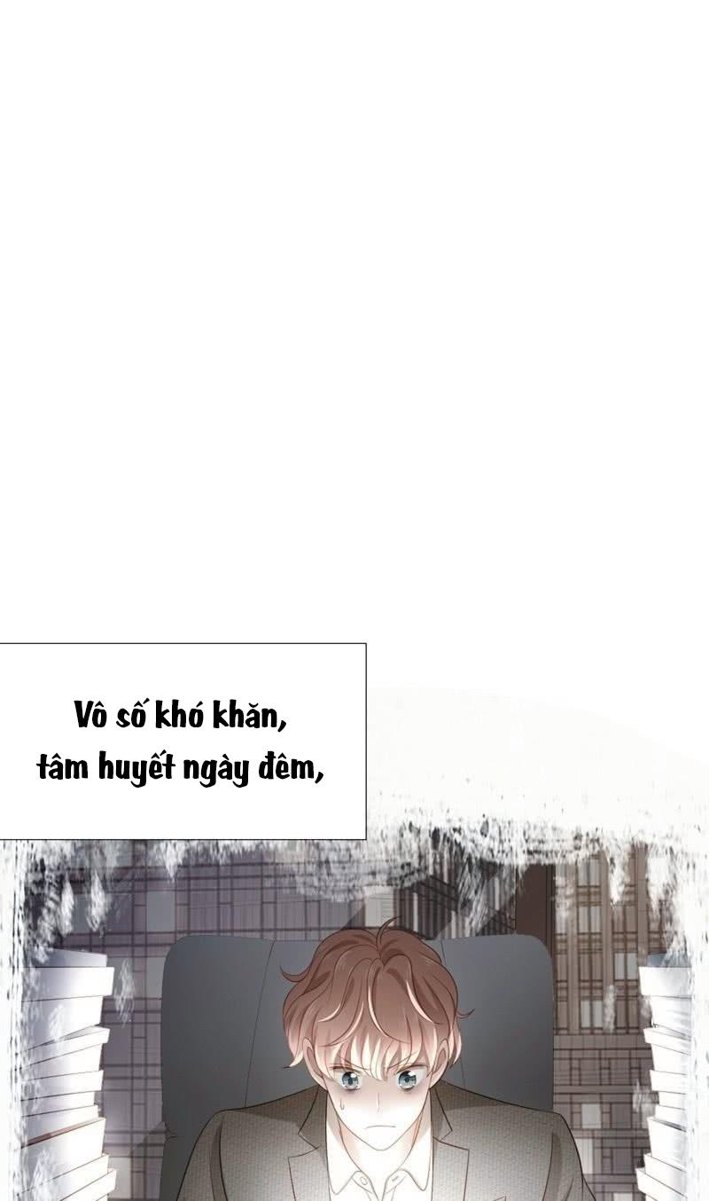 Khi Trá Luyến Nhân chap 55 - Trang 13