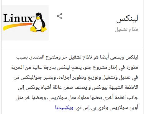 جميع اوامر linux  اوامر terminal linux  جميع اوامر linux pdf  اوامر اوبنتو  كتاب اوامر ubuntu  اوامر اوبنتو pdf  mkdir شرح  اوامر اوبنتو  اوامر terminal linux  جميع اوامر linux pdf  كتاب اوامر kali linux  شرح linux بالعربي pdf  شرح اوامر linux  تعلم اوامر linux  اوامر نظام التشغيل linux pdf