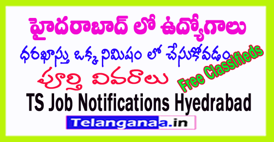 Telangana Jobs in Hyderabad Receptionist Jobs