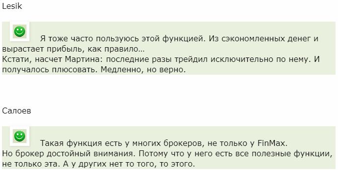 FinMax отзыв от Lesik