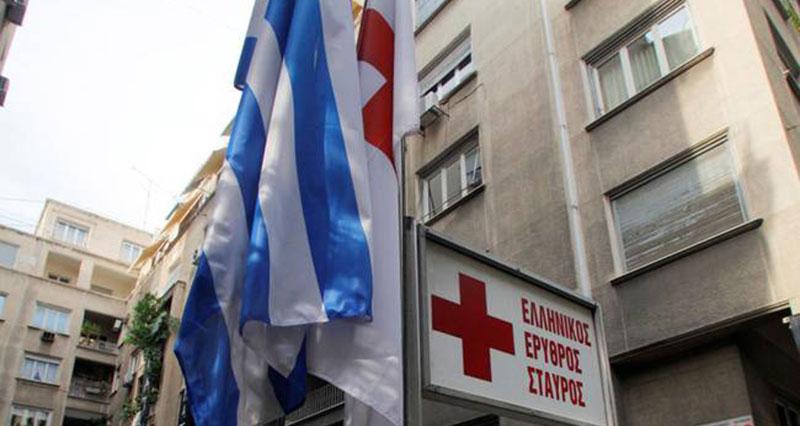 Νέα Διοίκηση στον Ελληνικό Ερυθρό Σταυρό