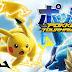 الاصدار الفريد والذي يبحث عنه الجميع من لعبة Pokémon Go v0.29.2 لكم مجانا
