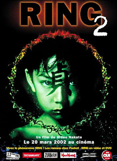 Ringu 2 (1999) คำสาปมรณะ 2