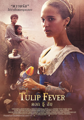 Tulip Fever 2017 Eng WEB-DL 480p 300Mb ESub x264