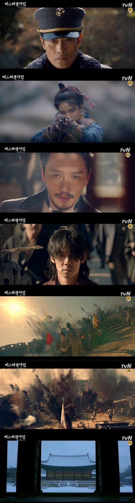 Mr. Sunshine 1st teaser