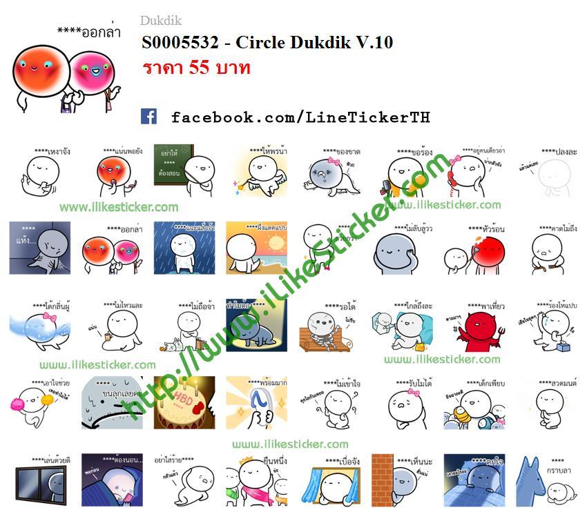 Circle Dukdik V.10
