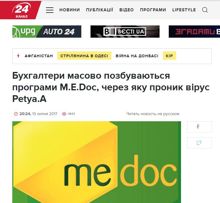 Petya.A