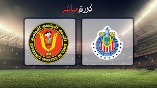 مشاهدة مباراة الترجي التونسي وديبورتيفو جوادالاخارا بث مباشر 18-12-2018 كأس العالم للأندية