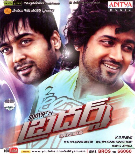 Siva Thandavam DVDSCR Telugu Movie Download Torrent