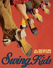 Sinopsis pemain genre Film Swing Kids (2018)