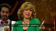 برنامج ابله فاهيتا لايڤ من الدوبلكس الموسم الرابع 14-1-2017 لميس الحديدي