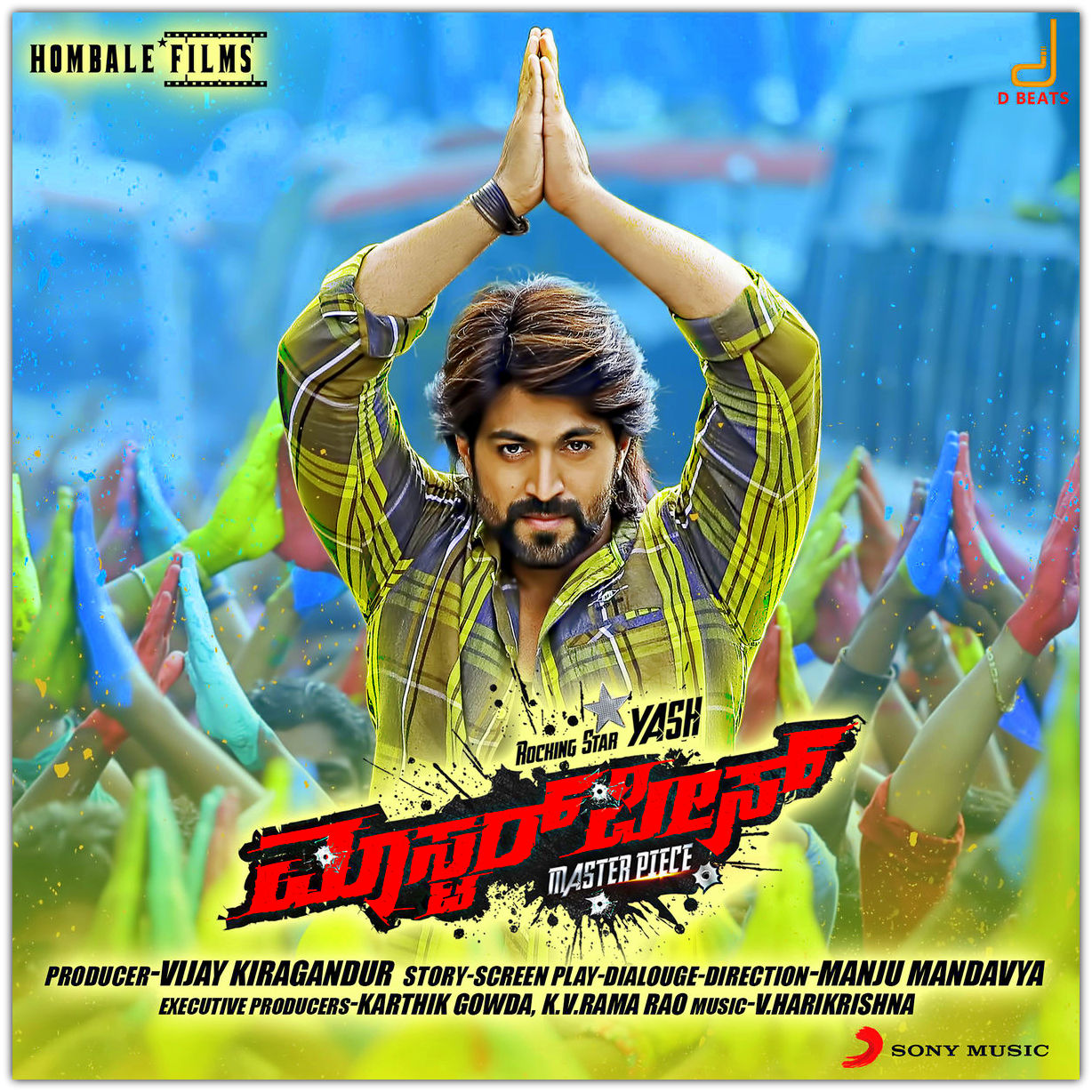 Kannada ak47 movie mp3 songs download / Religious themes in