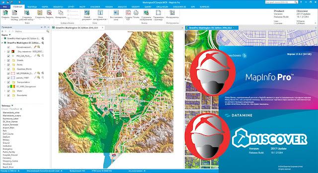MapInfo Pro v17.0.2 dan Datamine Discover 2017 v19.1