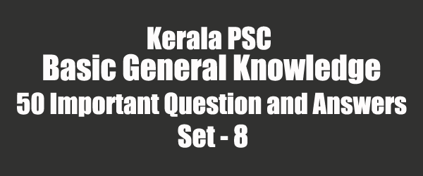 50 Important General Knowledge Question and Answers 08