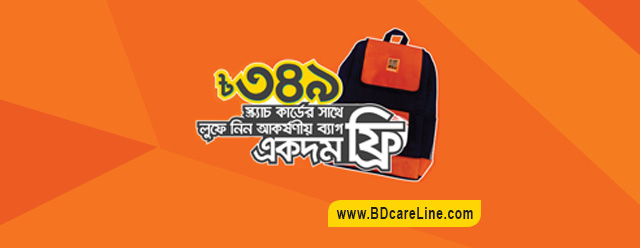 Banglalink bag offer! buy 349Tk scratch card and get a free branded bag