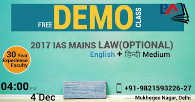 IAS Mains (Law Optional) English and Hindi Medium