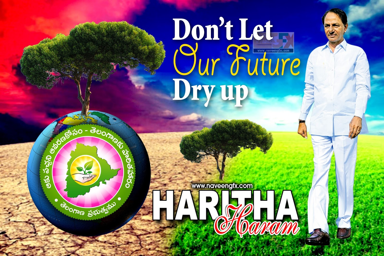Poster design environment day - Haritha Haram Latest Poster Design Hd Wallpapers Free Downloads