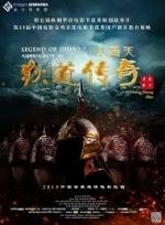 Xem Phim Tây Thiên Dịch Đạo Truyền Kỳ