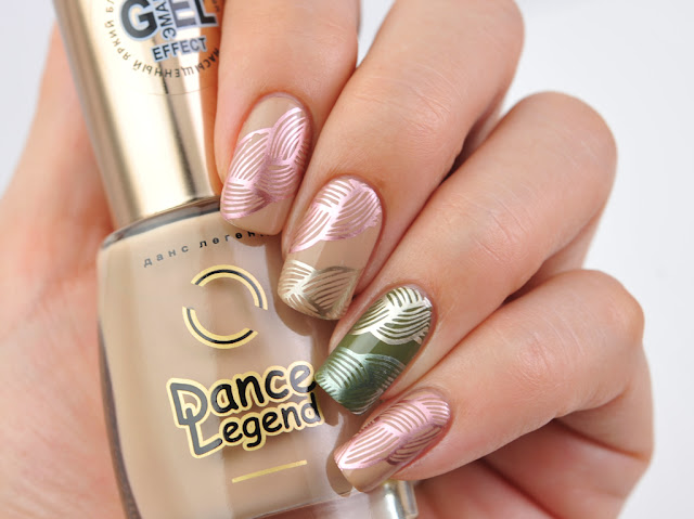 Dance Legend: Gel Effect 1032