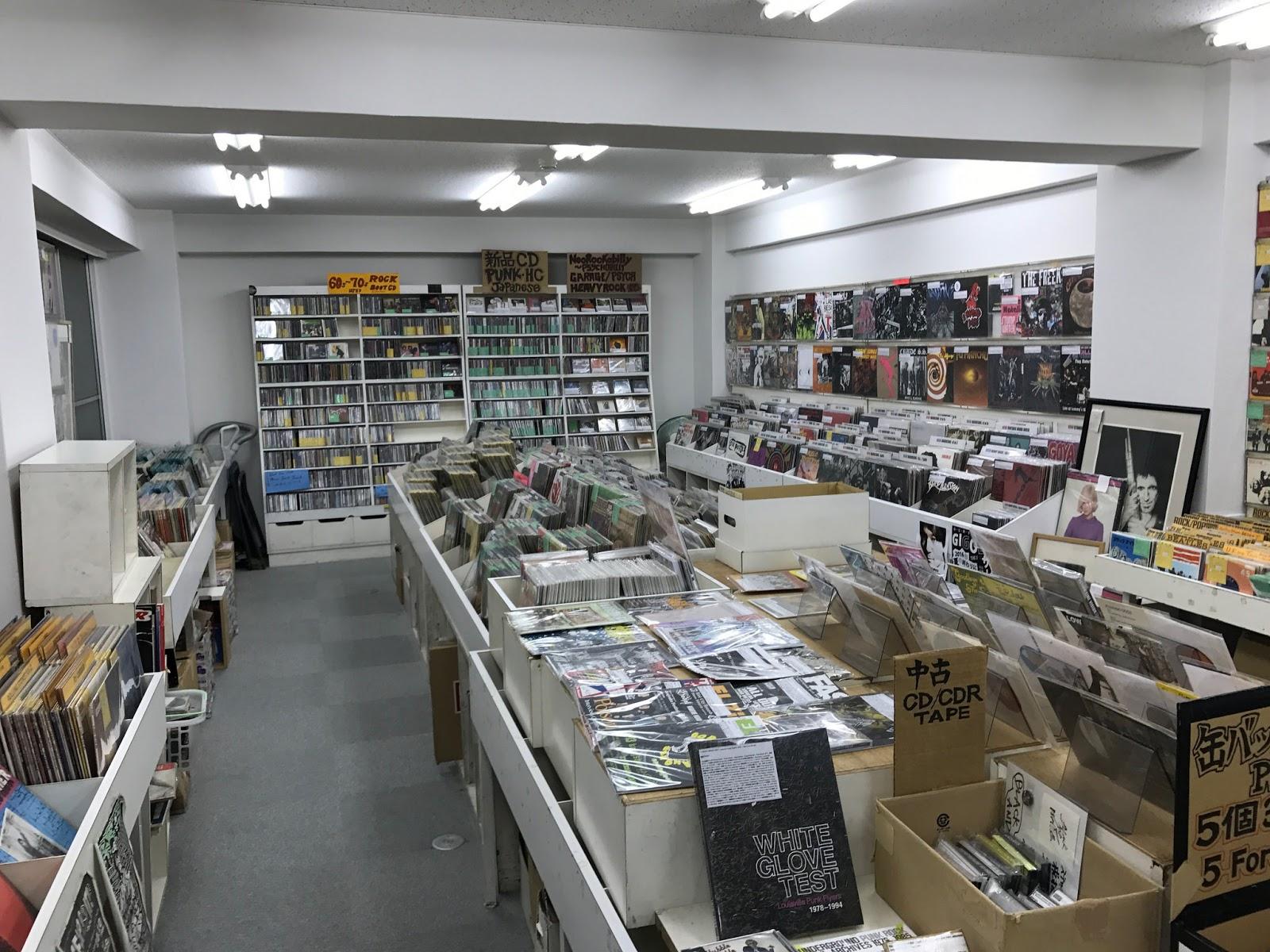 punk rock record stores near me. Black Bedroom Furniture Sets. Home Design Ideas