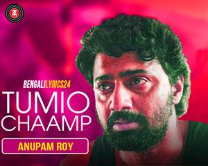 Tumio Chaamp - Chaamp, Dev, Anupam Roy