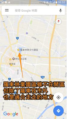 如何善用 Google 地圖全新「鬧區熱點」規劃小旅行? google%2Bmaps%2Bhot%2Bspot-03