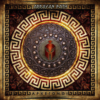 "Το τραγούδι των Arrayan Path ""Seven against Thebes"" από το album ""Archegonoi"""