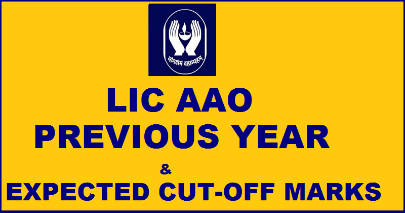 lic plans for lic ado exam Lic aao 2018 exam pattern section every year life insurance corporation of india (lic) lic ado (apprentice development officer.