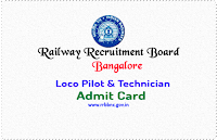 rrb bangalore alp admit card 2018 rrbbnc.gov.in 2018 admit card