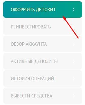 Регистрация в GramTon 3