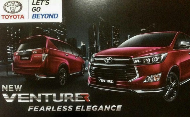 all new kijang innova venturer lampu reflektor grand avanza toyota ms blog