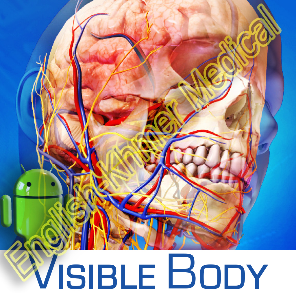 Human anatomy atlas free android