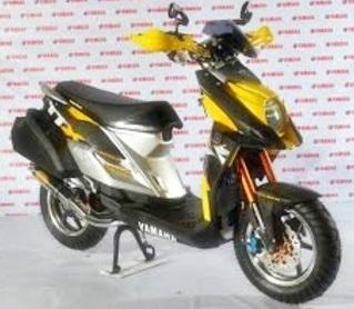 Jual Variasi Motor Yamaha X Ride