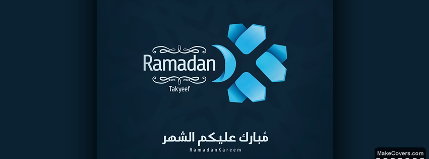 Ramadan Mubarak Facebook Cover Photo for Ramadan Kareem 2016