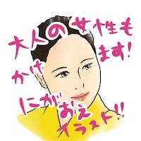 ©sangathucubicle アイコンにすれば可愛い!「ふんわり似顔絵」