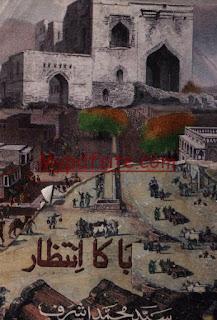 baadey-sabaa-kaa-intizaar By syed-mohammad-ashraf