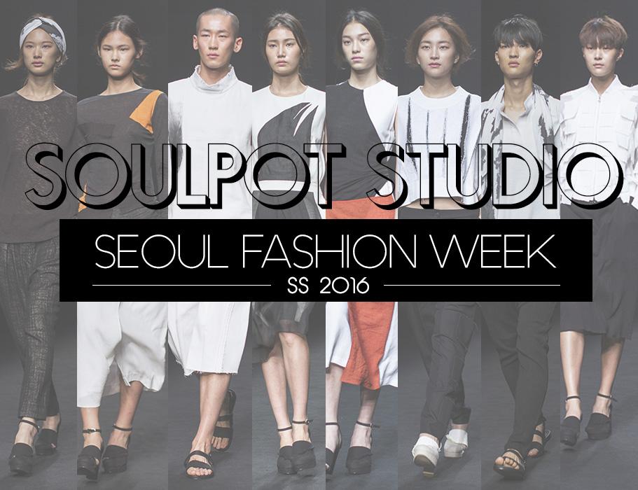 SOULPOT STUDIO, корейские бренды, шоурум, корейская одежда, дизайнерские вещи, корейская мода, неделя моды в сеуле, K-style, k-pop, korea, seoul, k-drama, brand, trend, centaur, the centaur