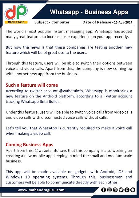 DP | Whatsapp Business App | 15 - August - 17