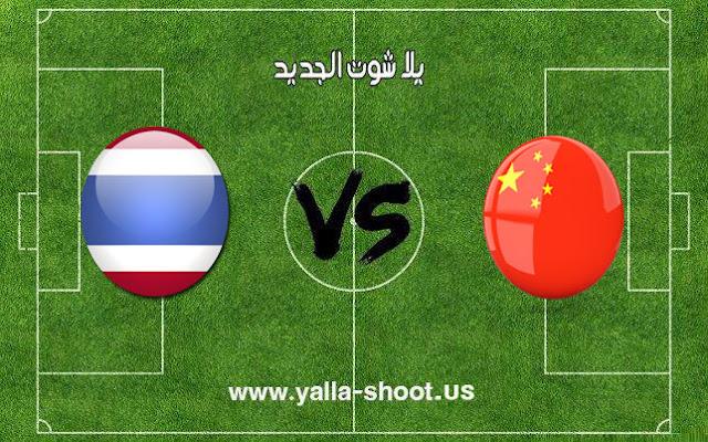 اهداف مباراة منتخب الصين وتايلاند اليوم 20-01-2019 كأس آسيا 2019