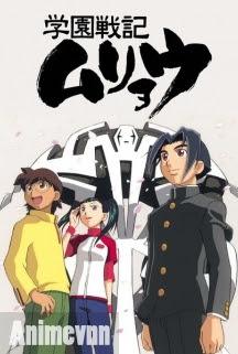 Gakuen Senki Muryou -  2001 Poster