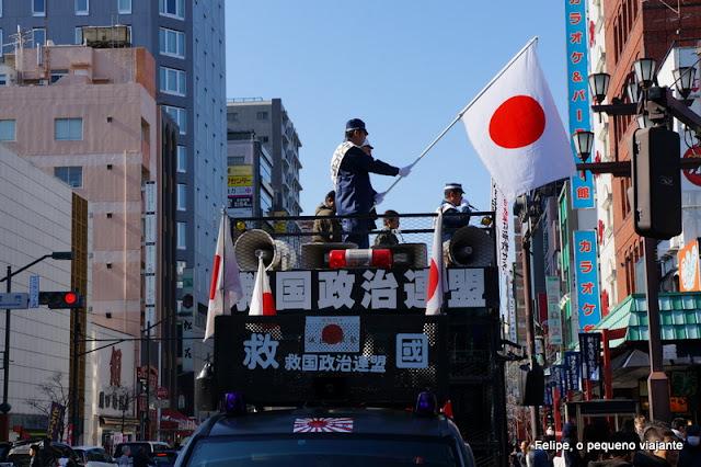 Roteiro de 7 dias em Tóquio, Japão