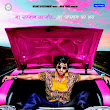 Besharam Film Official Trailer 2013 - Composer Guy