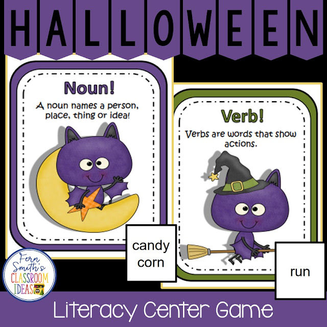 Halloween Center - Noun or Verb?