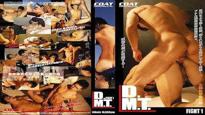D.M.T. Fight 1