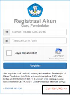 Cara Mencari Nomor UKG Bagi yang Lupa dan Belum UKG Supaya Terdaftar Di SIM PKB