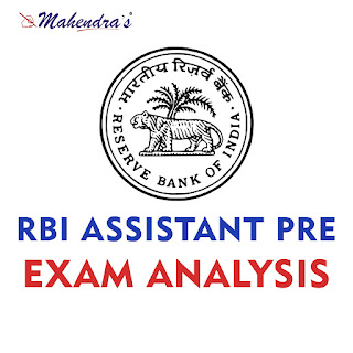 RBI Assistant Prelims Exam Review 2017: 27/11/17- Morning Shift