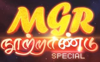 MGR Nootrandu Special – Epi- 20 | Raj Tv