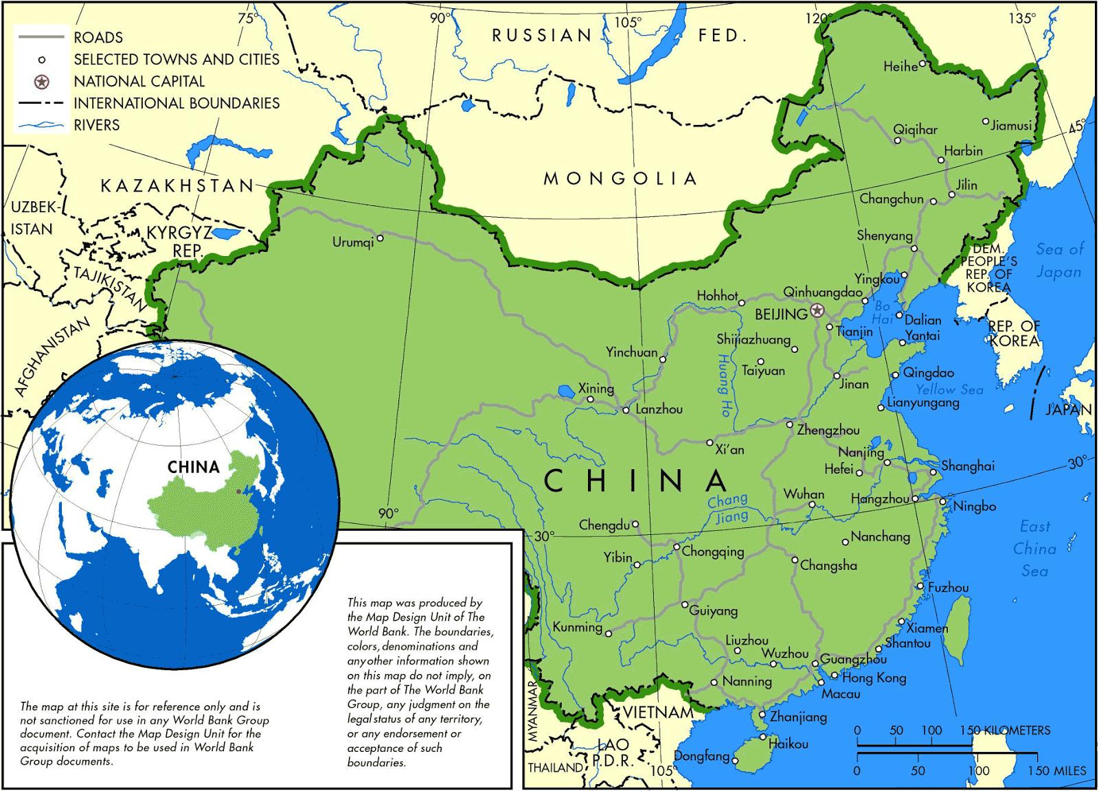 China Super Major