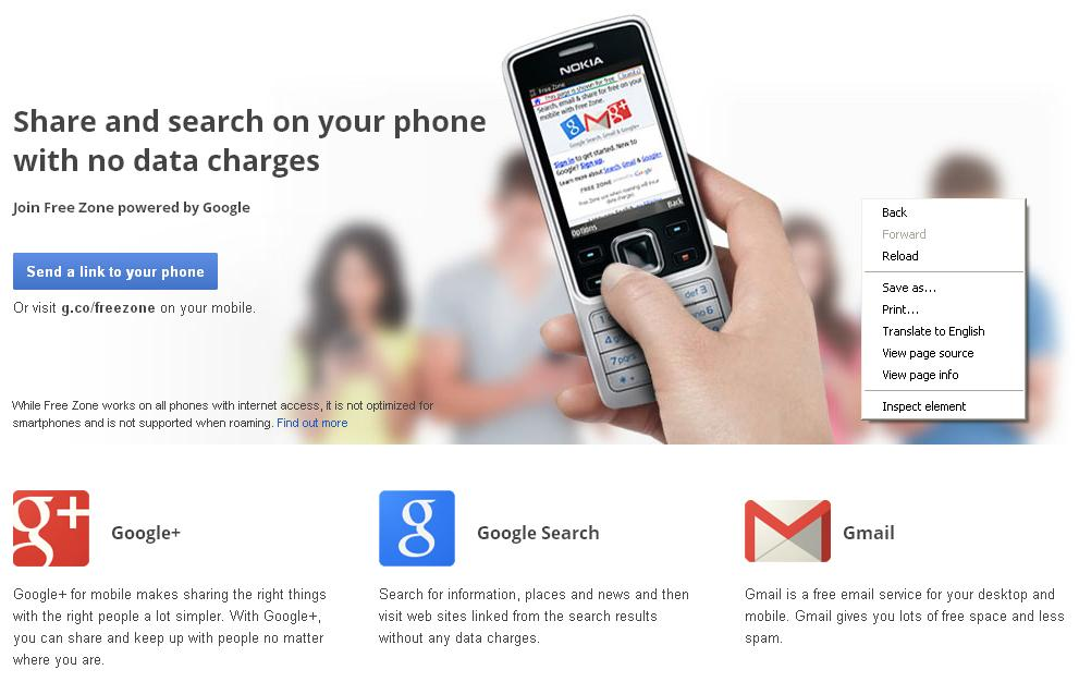 Globe (libre.ph)  LIBRE to 8888 Free Internet Access on Gmail, Google+ and Google Search